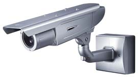 Cybernet Video Surveillance